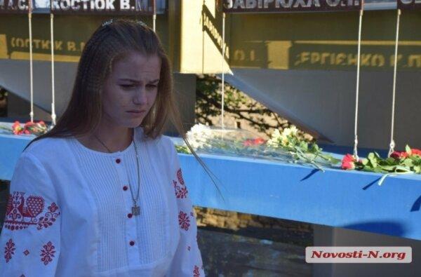 С молитвой и памятью об ушедших: в Николаеве отметили День защитника Украины | Корабелов.ИНФО image 5