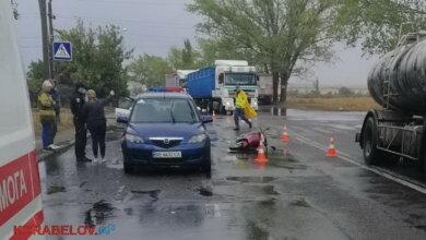 ДТП на ул. Степовой 01.10.2020
