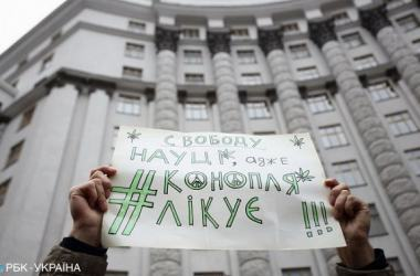 На всеукраинский опрос могут вынести легализацию медицинского каннабиса - СМИ | Корабелов.ИНФО
