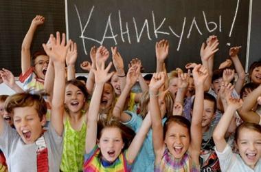 Каникулы у школьников могут начаться уже на этой неделе   Корабелов.ИНФО