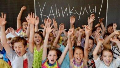 Каникулы у школьников могут начаться уже на этой неделе | Корабелов.ИНФО