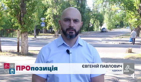 Павлович - Пропозиция