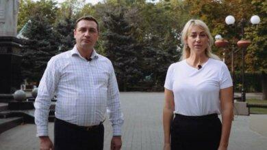 Александр Лемешко и Татьяна Домбровская