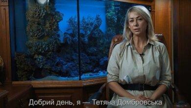 Photo of «Фильм, в котором я честно рассказываю о себе, своей жизни», – Татьяна Домбровская