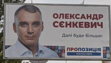 Photo of «Далі буде більше»: как при Сенкевиче «втемную» уходят миллионы из городского бюджета