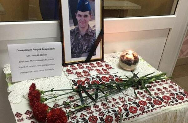 У школі в Корабельному, де навчався курсант, що загинув у авіакатастрофі, згадують його зі сльозами вдячності (Відео)   Корабелов.ИНФО image 3