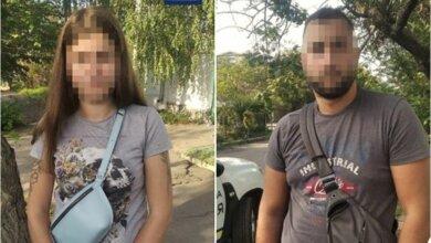 Photo of В Николаеве полицейские задержали молодых драгдилеров