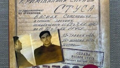 Photo of Суд удовлетворил иск Медведчука и запретил распространение книги «Справа Василя Стуса» – тираж сразу же раскупили