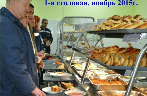 Работники НГЗ пожаловались на цены и качество питания в заводских столовых   Корабелов.ИНФО