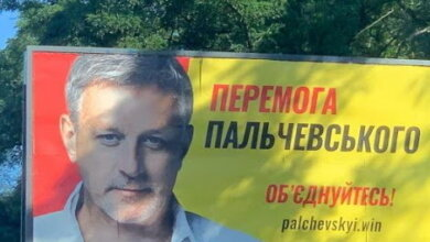 борд Пальчевского