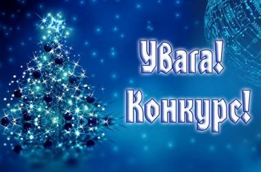 В Николаеве проведут в онлайн-формате День Святого Николая и Новый год | Корабелов.ИНФО