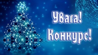 Photo of В Николаеве проведут в онлайн-формате День Святого Николая и Новый год