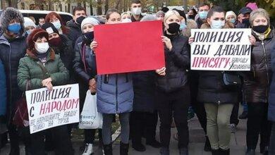 Photo of В Николаеве предприниматели протестуют против введения локдауна, о котором говорят в Кабмине