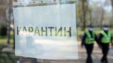 Photo of Минздрав предлагает ввести жесткий карантин на 3 недели с первых чисел января