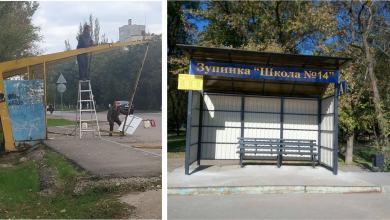 Photo of Чиновники отчиталась о новой остановке в Корабельном районе