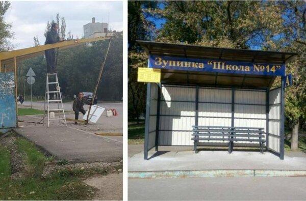Чиновники отчиталась о новой остановке в Корабельном районе   Корабелов.ИНФО
