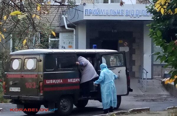 COVID на Николаевщине: 220 новых заболевших в сутки и одна смерть   Корабелов.ИНФО image 4