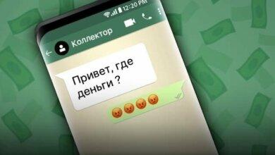 Звонки среди ночи, угрозы и порноколлажи: как коллекторы держат в страхе украинцев | Корабелов.ИНФО