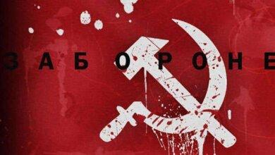 Photo of В Херсонской области осудили пенсионерку за пост с символикой коммунистического режима в «Одноклассниках»