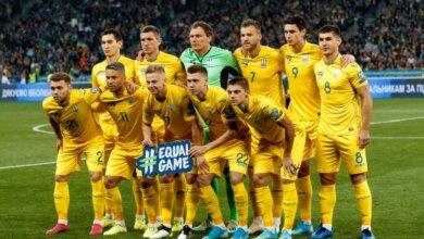 Photo of Сборной Украины по футболу из-за коронавируса присудили техническое поражение в матче со Швейцарией