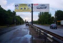 Photo of Мешают строительству троллейбусной линии: на «перегоне» в Корабельном демонтируют рекламные конструкции
