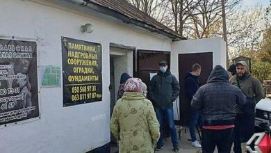 Photo of Николаевская полиция проводит обыски и выемку документов на Жуковском кладбище