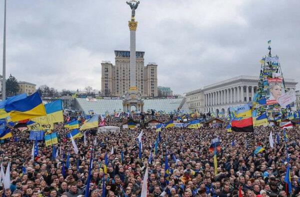 В Украине отмечают День достоинства и свободы | Корабелов.ИНФО