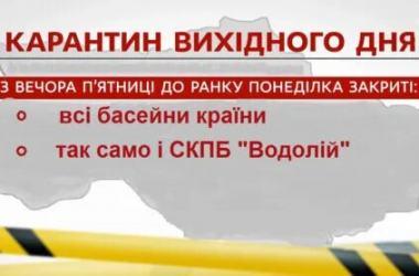 """""""Нет места этим бездарям в нашем правительстве!!!"""", - директор """"Водолея"""" о карантине выходного дня   Корабелов.ИНФО"""
