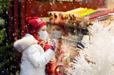 Отказаться на Рождество и Новый год от массовых мероприятий: в Украине обсуждают 2-недельный локдаун | Корабелов.ИНФО