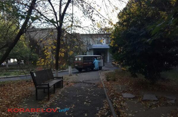 скорая: коронавирус, приемное отделение горбольница №5 в Корабельном районе Николаева