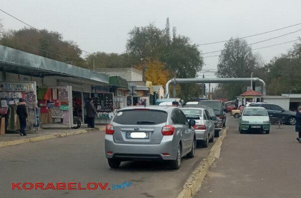 """""""Карантин выходного дня"""": полиция в Корабельном опять пыталась закрыть рынки   Корабелов.ИНФО"""