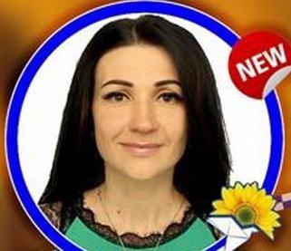 Марина Мазанко