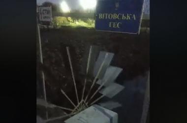 Витовская ГЭС