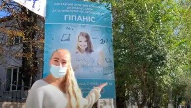 """ревизия """"Гипаниса"""" от студентов Орлика"""