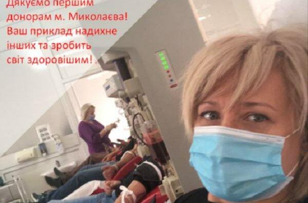 Николаевцы, переболевшие COVID-19, начали сдавать свою кровь для разработки лекарства | Корабелов.ИНФО