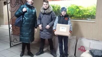 Photo of Гімназисти з Корабельного району назбирали подарунки зоопарку