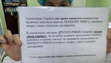 В Николаеве задыхающуюся 62-летнюю женщину с COVID-19 отказались осмотреть в больнице | Корабелов.ИНФО image 1