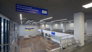 Из-за низкой загрузки прекращены регулярные авиарейсы Николаева - Киев | Корабелов.ИНФО