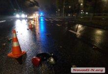 Photo of В Николаеве автомобиль сбил девушку на переходе и скрылся