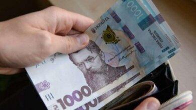 Украинцы стали зарабатывать больше: у кого выросли зарплаты | Корабелов.ИНФО