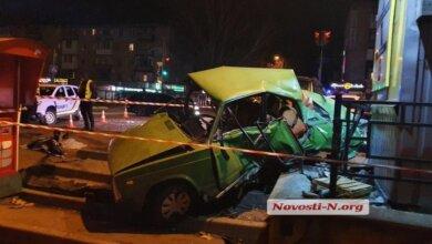 """У погибшего в """"пьяном"""" ДТП водителя ВАЗа остались трое маленьких детей. Семья просит о помощи   Корабелов.ИНФО"""
