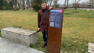 В Николаеве появились «ржавые» таблички для туристов   Корабелов.ИНФО image 2