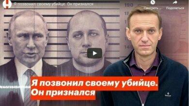 Навальный: «Я позвонил своему убийце. Он во всем признался» (видео)   Корабелов.ИНФО