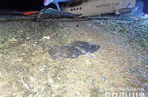В Тернопольской области разбился самолёт - погибший пилот был жителем Николаевщины (Видео)   Корабелов.ИНФО
