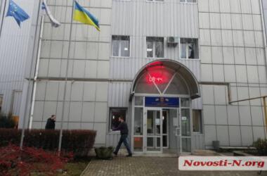 В Департаменте жилищно-коммунального хозяйства Николаева проходят обыски | Корабелов.ИНФО