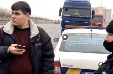 """Конфликт """"Укртрансбезпеки"""" и """"Ника-Теры"""" из-за ГВК"""