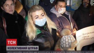 Жители Николаева собрали денег водителю автобуса на штраф за нарушение карантина (видео)   Корабелов.ИНФО