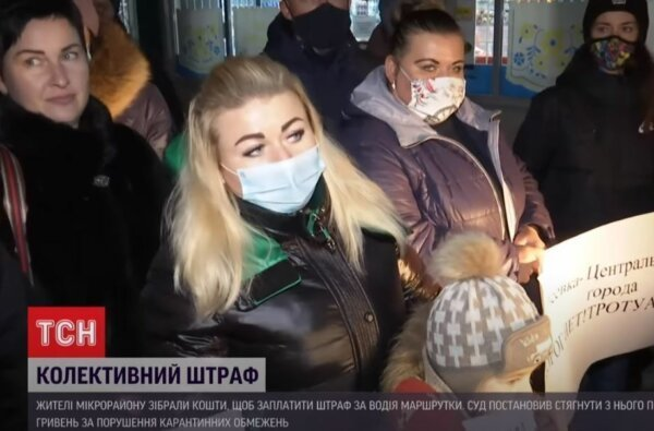 Жители Николаева собрали денег водителю автобуса на штраф за нарушение карантина (видео) | Корабелов.ИНФО