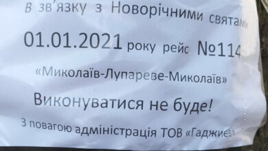 """114 маршрут (ООО """"Гаджиев"""") на Новый год"""