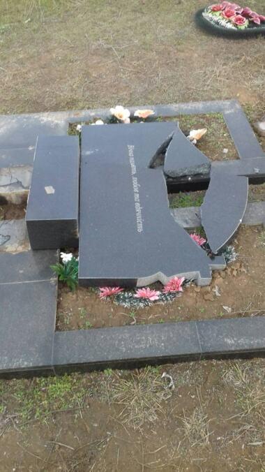 Вандалы разрушили около 50 памятников на сельском кладбище в Витовском районе (видео) | Корабелов.ИНФО image 5